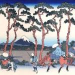 Mt. Fuji art print, 'Hodogaya on the Tōkaidō' by Katsushika Hokusai