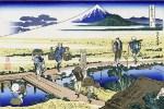 26. Nakahara in Sagami Province