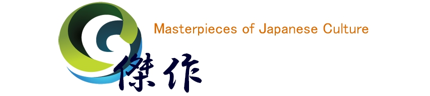 Masterpieces of Japanese Culture