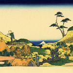 Katsushika Hokusai's, 'Below Meguro' landscape ukiyo-e woodblock print