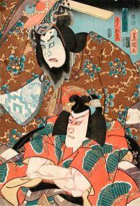Ariharano Tokihira and Matsuo Maru