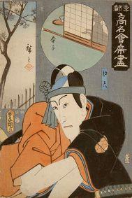 Danjūrō Ichikawa VIII as Sukeroku