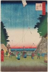 Kasumigaseki