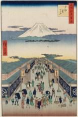 Suruga-chō