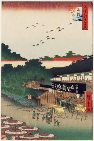 """Yamashita (""""Beneath the Mountain"""") District, Ueno"""