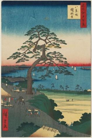Armor-Hanging Pine, Hakkeisaka