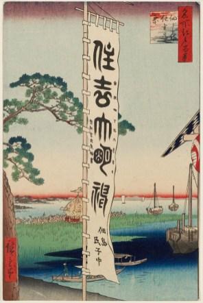 Sumiyoshi Festival, Tsukuda Island