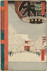 Kinryūzan Temple, Asakusa