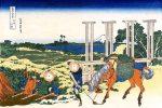 14. Senju, Musashi Province