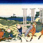 Landscape ukiyo-e, 'Senju, Musashi Province' by Katsushika Hokusai