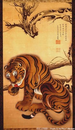 jakuchu tiger