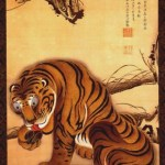 Tiger painted by Ito Jakuchu