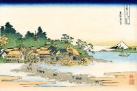 Shichiri Beach In Sagami Province Art By Katsushika Hokusai Masterpieces Of Japanese Culture