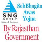 Sehbhagita Awas yojna (PPP) Phase-II 2015