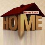 Pradhan Mantri Awas YOjana Loan Scheme