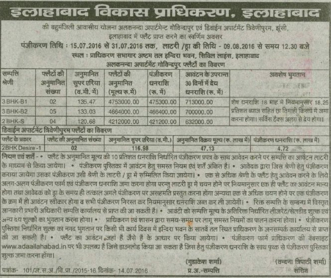 ada-allahabad-alaknanda-devin-apartment-housing-scheme-2016