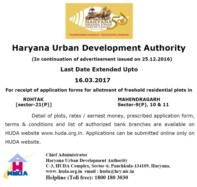 HUDA Official Notification