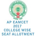 AP EAMCET 2017 College Wise Seat Allotment