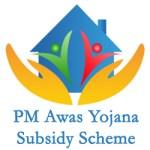 qPMAY Subsidy Scheme 2017