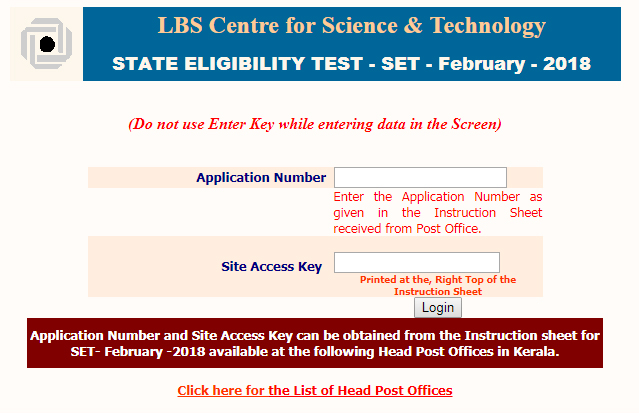 SET Kerala 2017 Login