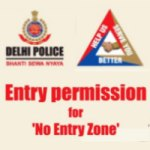 NO Entry Permission 2018 Online