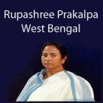 Rupashree Prakalpa West Bengal