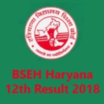 bseh-haryana-12-class-result-2018
