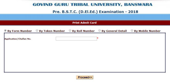 BSTC 2018 Admit Card Download-