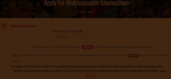 AP Yuvanestha Registration