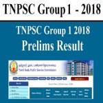 TNPSC Group 1 Result 2018