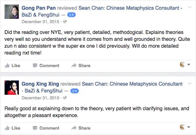 Gong Pan Pan, Gong Xing Xing