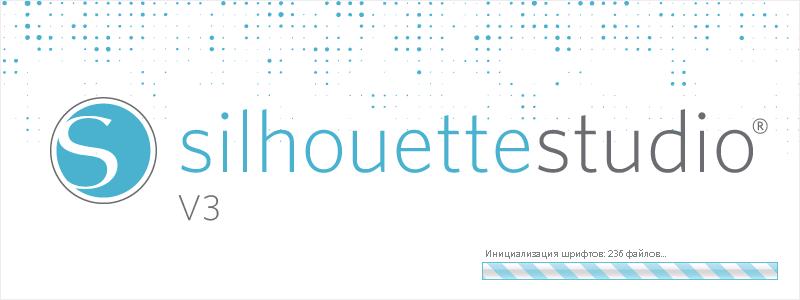 Bestanden over zetten van Silhouette Studio naar SVG en Scan N Cut Canvas – Handleiding