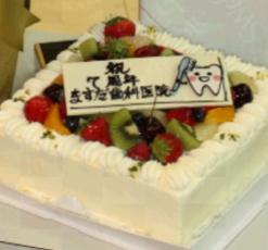 祝開院7周年 ケーキ