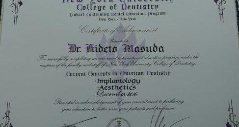 ニューヨーク大学 インプラント科卒業証書