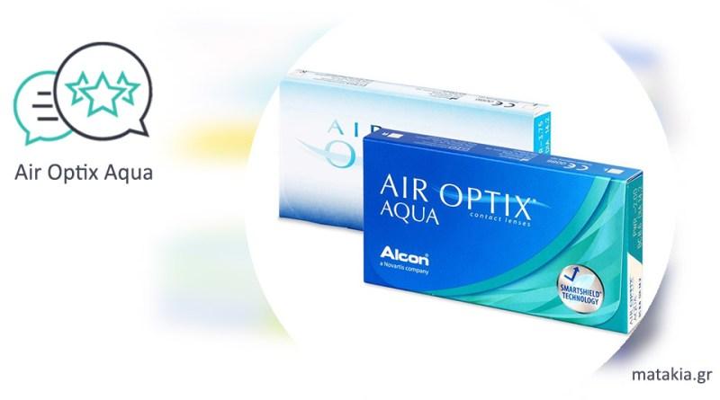 Φακοί επαφής Air Optix Aqua