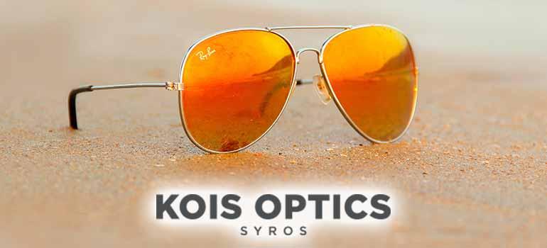 Προσφορές στα γυαλιά Ray Ban από kois-optics.gr