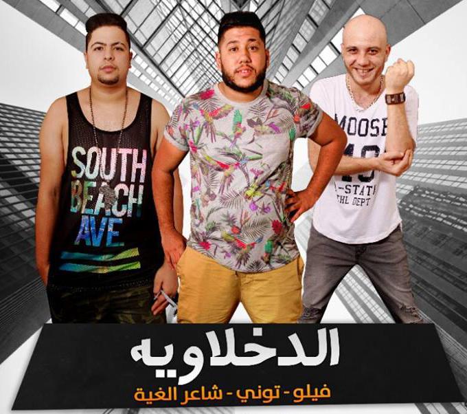 تحميل اغاني ناصر الحماد mp3
