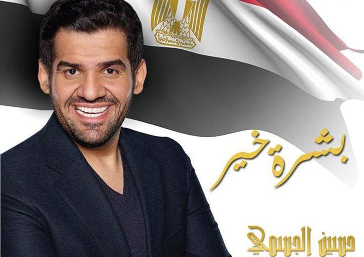 بشرة خير حسين الجاسمي