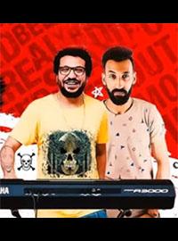تحميل مولد الجمجمة - اسلام شبسي MP3