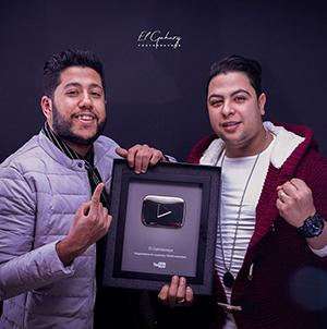 تحميل مهرجانات الدخلاوية 2019 MP3