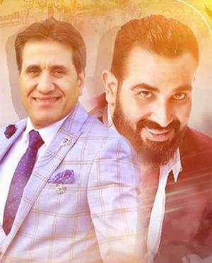 تحميل اغنية الجدعنة - احمد سعد و احمد شيبة MP3