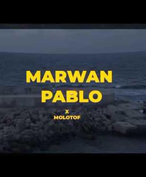 تحميل اغنية فري - مروان بابلو و مولوتوف MP3
