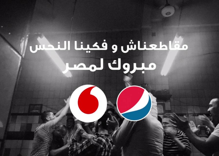 اغنية الفرحة الليلة عمرو دياب