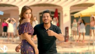 اغنية خطوة مصطفى حجاج