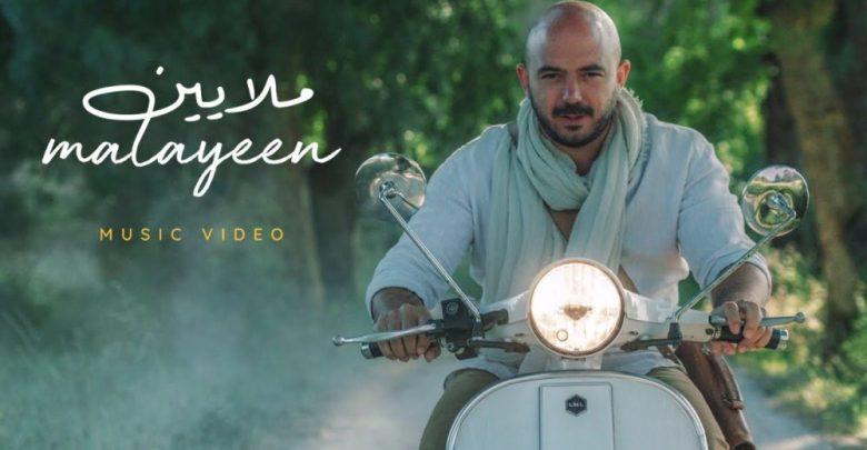 كلمات اغنية ملايين محمود العسيلي