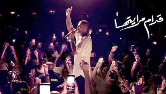 كلمات اغنية قدام مرايتها عمرو دياب