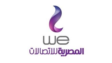 جميع ارقام خدمة عملاء وي we