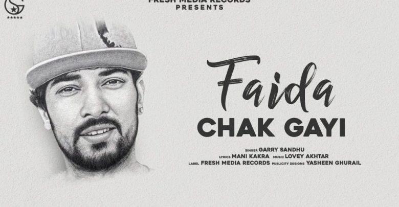 Faida Chak Gayi lyrics