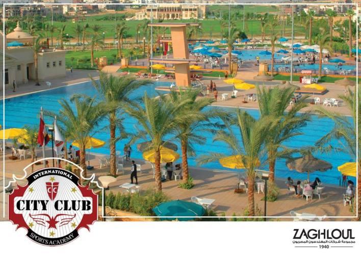 صور نادي سيتي كلوب City Club