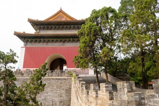 Complex of Ming Dynasty Tombs in Beijing China - A UNESCO World Heritage Site